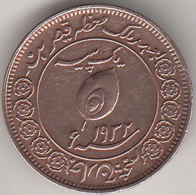 Tonk State Mohammed Sa'adat Ali Khan George V 1932 Big Paisa Copper Coin Rare