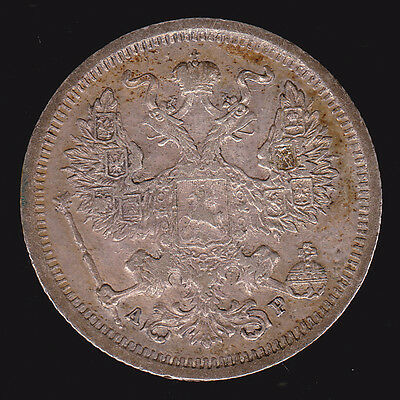 Russia, Empire- 1904 AP 20 Kopek EF XF Scarce in High Grade Russian Silver Coin