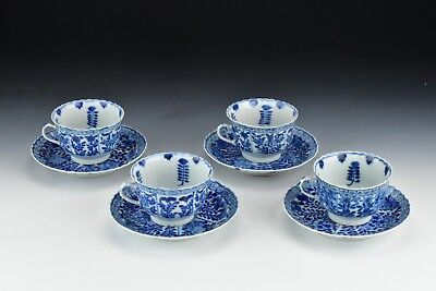 Four Antique Chinese Porcelain Cup & Saucers Kangxi Mark & Period