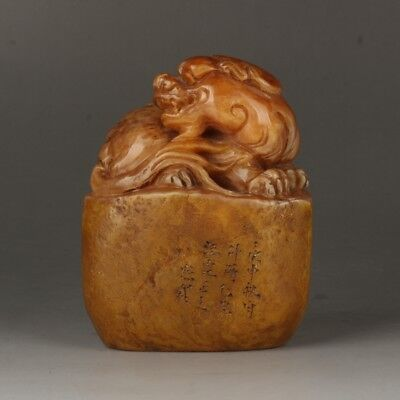 Chinese Exquisite Hand-carved brave troops carving Shoushan Stone seal statue