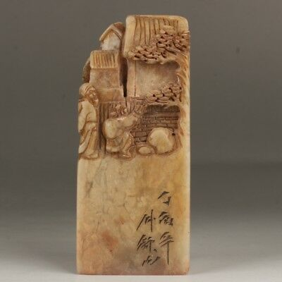 Chinese Exquisite Hand-carved Ancient people carving Shoushan Stone seal statue