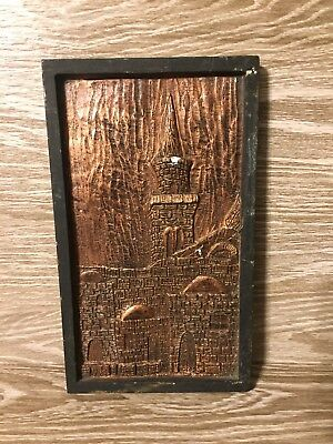 Jerusalem 3d copper wall art plaque