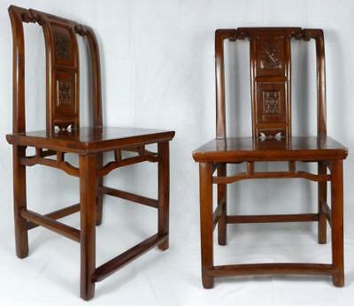 PR CHINESE CARVED HARDWOOD CHAIRS Lot 67