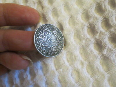Antique Silver Coin - RARE!!! Saudi Arabia,