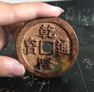 Antiquity Chinese Hongshan Culture, hand Carved jade Copper money Pendant