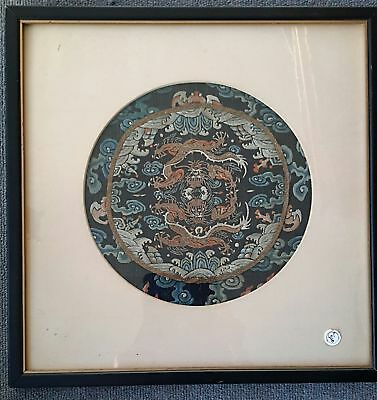 Antique Chinese Dragon Rondel Rank Badge 19th c. Imperial Prince -  Old Frame
