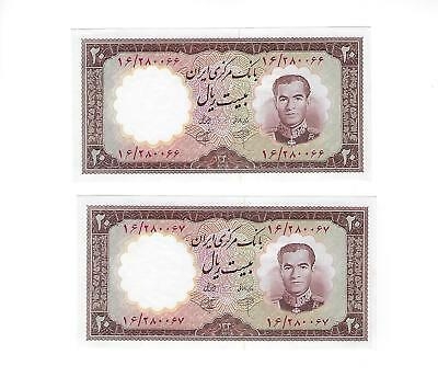 Iran  20  Rials Old Issue   Two Consecutive Serial Notes  Pair Nice Unc