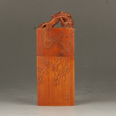 Chinese Exquisite hand-carved flower carving bamboo box