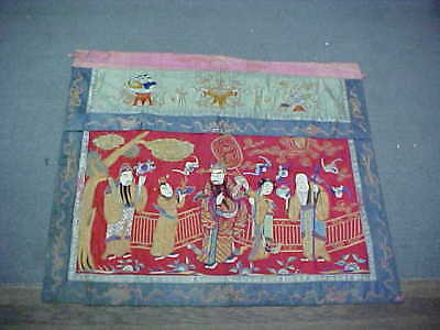 Rare Orig Antique Chinese Embroideered Tapestry Silk & Gold Bulion c 1850