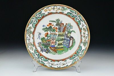 Antique Chinese Export Porcelain Enamel Decorated Famille Rose Plate #1