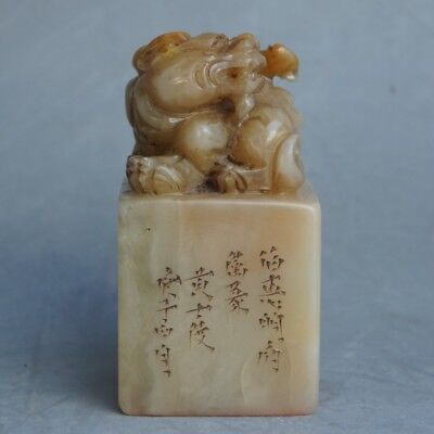 China Exquisite Hand-carved brave troops bat carving Shoushan Stone seal statue