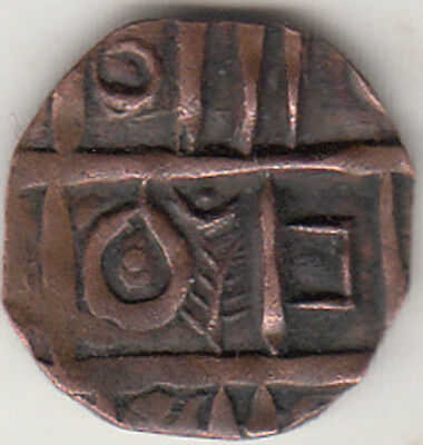 Bhutan British Colony King Of Edward 1/2 Rupee 1907 Symbol Of Leaf Copper Coin