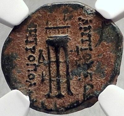 ANTIOCH in SELEUKIS Authentic Ancient 92BC Greek Coin w TYCHE TRIPOD NGC i68941
