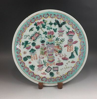 A very fine Chinese 19C famille rose charger-Tongzhi