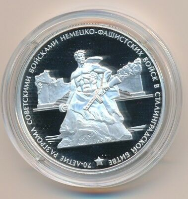 2013 Russia 3R Silver Proof Coin 70th Anniversary of Stalingrad Battle