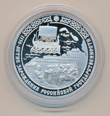 2012 Russia 3R Silver Proof Coin 1150 Anniversary of Russian Statehood