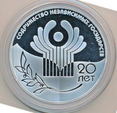 2011 Russia 3R Silver Proof Coin 20th Anniversary of CIS