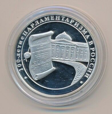 2006 Russia 3R Silver Proof Coin 100 Anniversary of Parliamentarism in Russia