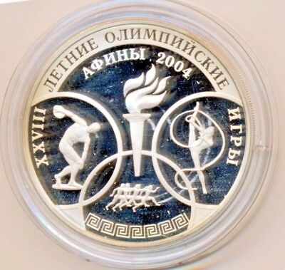 2004 Russia 3R Silver Proof Coin Athens Olympics