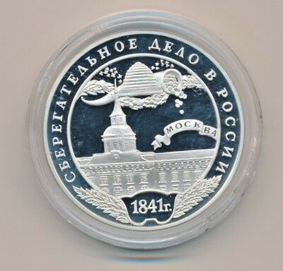 2001 Russia 3R Silver Proof Coin Saving Affairs 1841