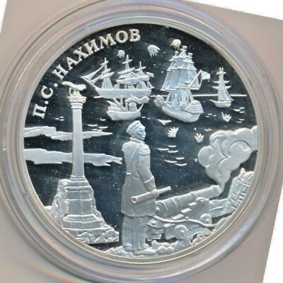2002 Russia 3R Silver Proof Coin Admiral Nakhimov
