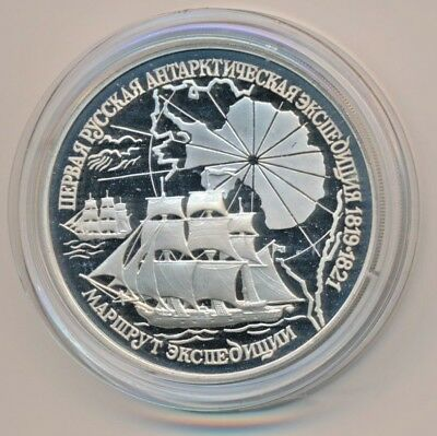 1994 Russia 3R Silver Proof Coin Antarctic Expedition - The Map