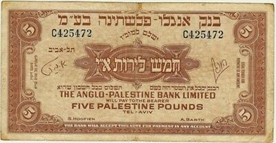 5 Palestine Pounds Israel The Anglo-Palestine Bank Limited 1948 Pick 16a VF