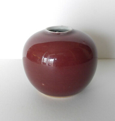 19th C Chinese Oxblood Water Pot