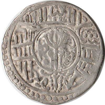 1722 (NS842) Nepal 1 Mohar Silver Coin KM#108