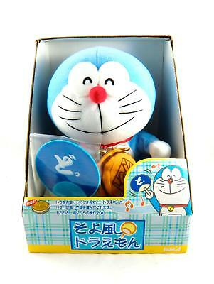 Doraemon Japanese Animated Toy Cat, Musical, Movement, New in Box.