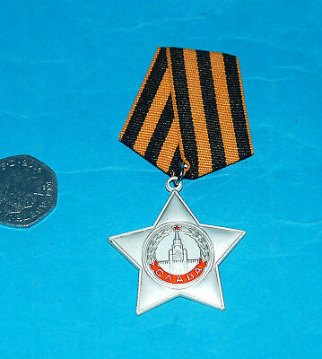 Russian Cccp Medal With Ribbon Numbered & Stamped 1105.