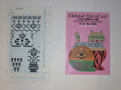 Brother Electronic Mylar Sheet Fair Isle Pattern Cards