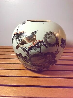Chinese Porcelain Late Republic Period Jar Vase With bird & Poem