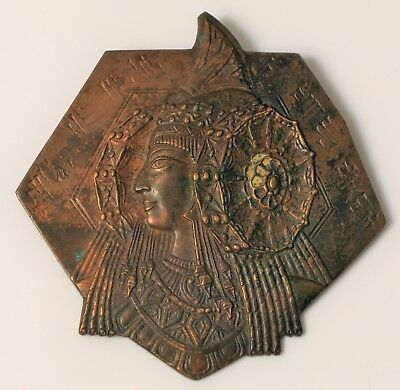 Antique Super Old Bronze Plaque With Egyptian Woman Figure Pharaoh Goddess !