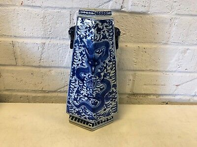 Vintage Possibly Antique Chinese Vase with Dragon Decorations & Elephant Handles