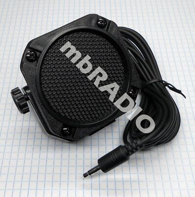 Gme Water Resistant Extension Speaker Suits Most Radios - White Or Black
