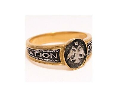 Byzantine Orthodox Traditional Mount Athos Sterling Silver 925 Gold-Plated Ring