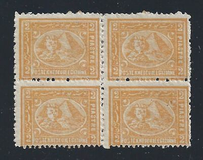 1874 EGYPT -  SG 32bw 2pi. chrome-yellow Sphinx and pyramid MLH/*  Perf 13 1/...