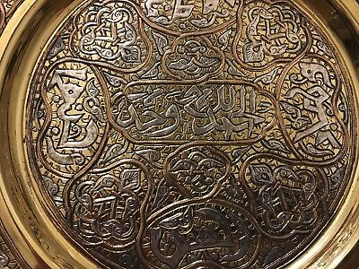 "Hammered Pure Red Copper Inlaid Silver Hand Made Round Tray (12"")"
