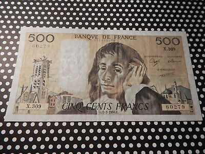 1990 France 500 Francs French note - PASCAL