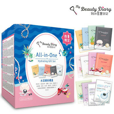[MY BEAUTY DIARY] All in One Hydrating Facial Mask 26pcs Gift Set NEW