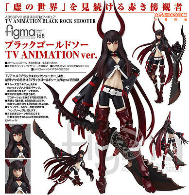Anime FIGMA 168 Max Factory Black Rock Shooter Black Gold Saw: TV ANIMATION Ver