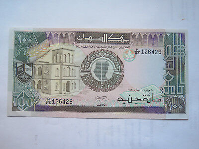 BANK SUDAN 100 SUDANESE POUNDS BANK NOTE EXCELLENT UNCIRCULATED CONDITION c1989