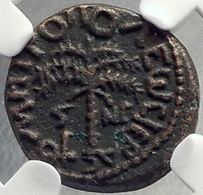 TYRE in PHOENICIA Authentic Ancient 130AD Greek Coin TYCHE PALM TREE NGC i69134