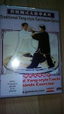 Traditional Yang-style Taijiquan Series - Push Hands Exercise