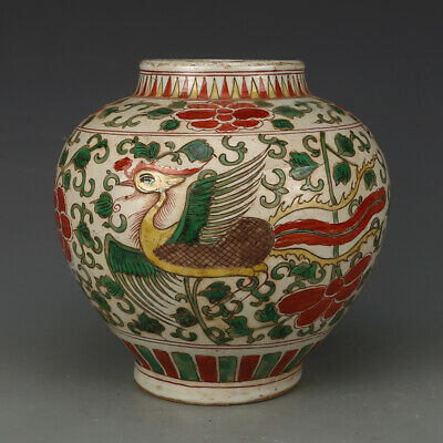 Chinese Old Wucai Colored Phoenix Through Flowers Pattern Porcelain Jar