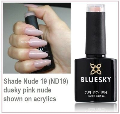 Bluesky Gel Nude ND19 Natural shade New style bottle French Manicure Best Seller