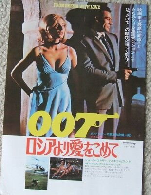 James Bond 007 Japan chirashi flyer (From Russia With Love) Sean Connery