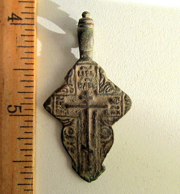 Ancient Old Believer Bronze Cross Female 2906-2