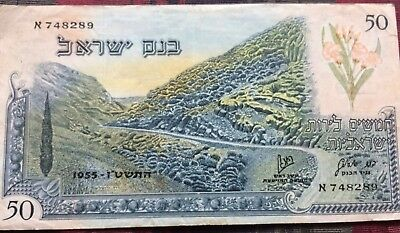 1955 Bank Of Israel 50 Pound Bill Gently Used Road To Jerusalem Road Scene